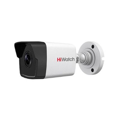Camara ip hiwatch bullet outdoor ds i430 for Camara ip exterior